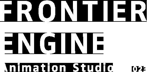 FRONTIER ENGINE